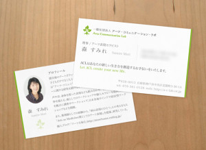 acl_businessCard