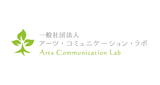 acl_logo01