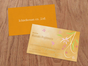businessCard01