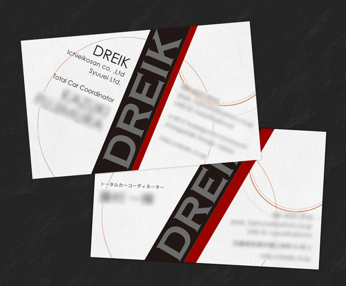 businessCard02