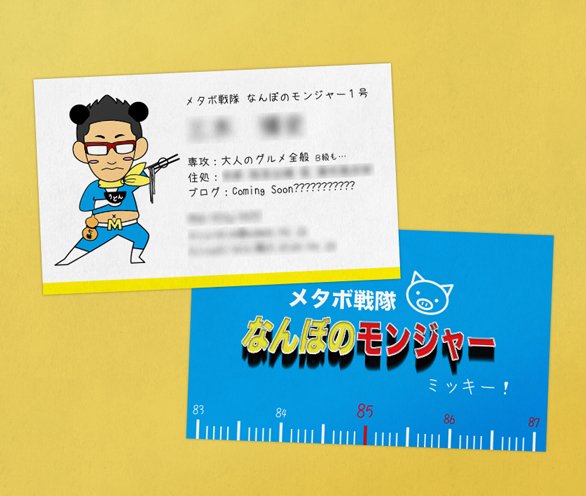 businessCard03